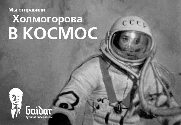 holmogor_1965