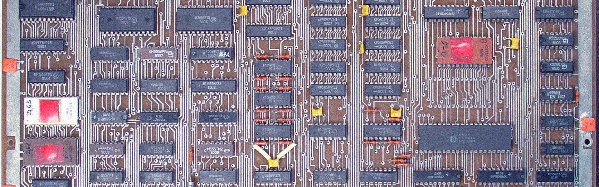 Отечественная электроника: приватизация или регулирование?