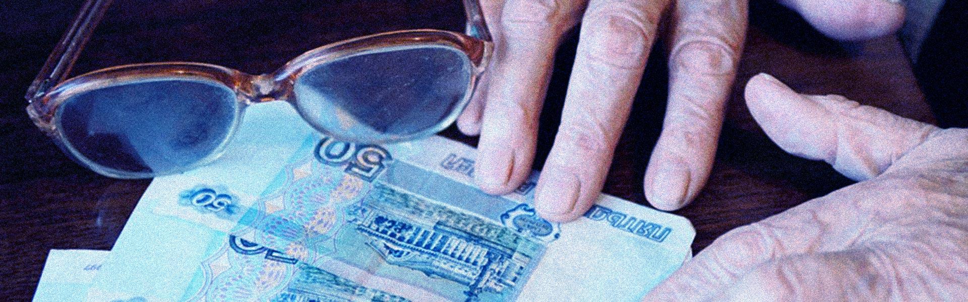 Пенсионная реформа: взгляд справа