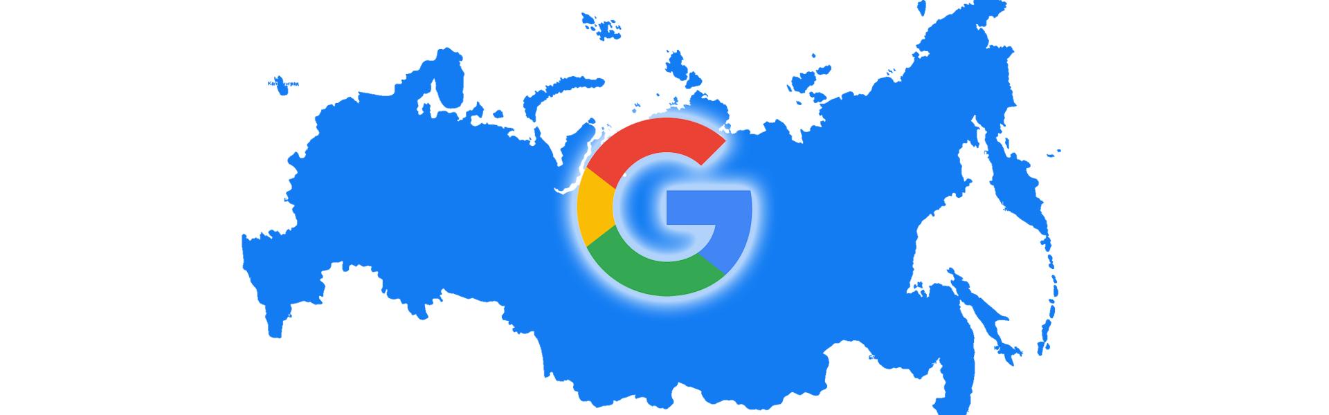 Гугл в помощь