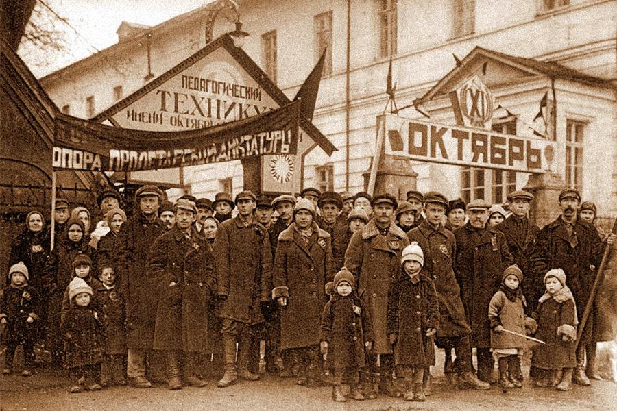 revolution_day_1927