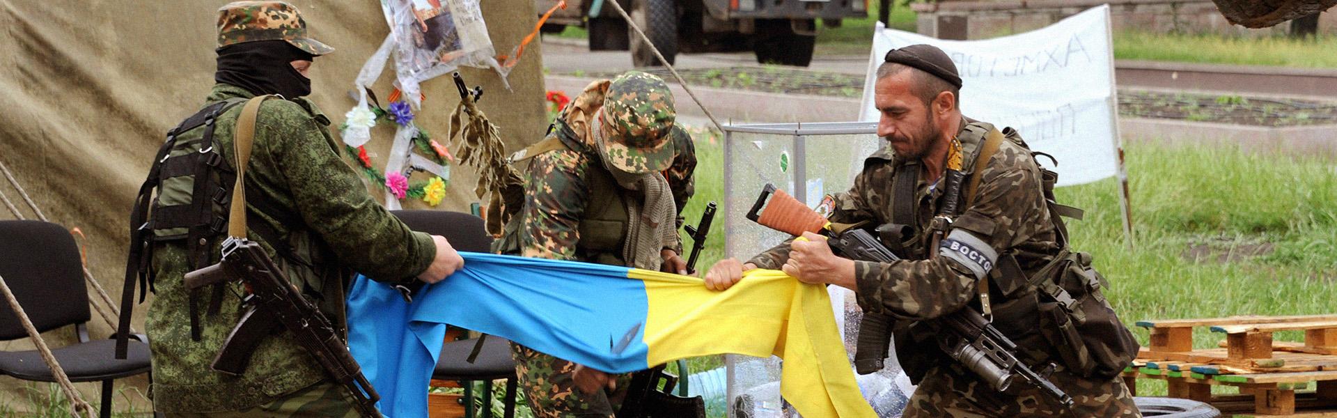 Украинский Майдан: Часть II — Война