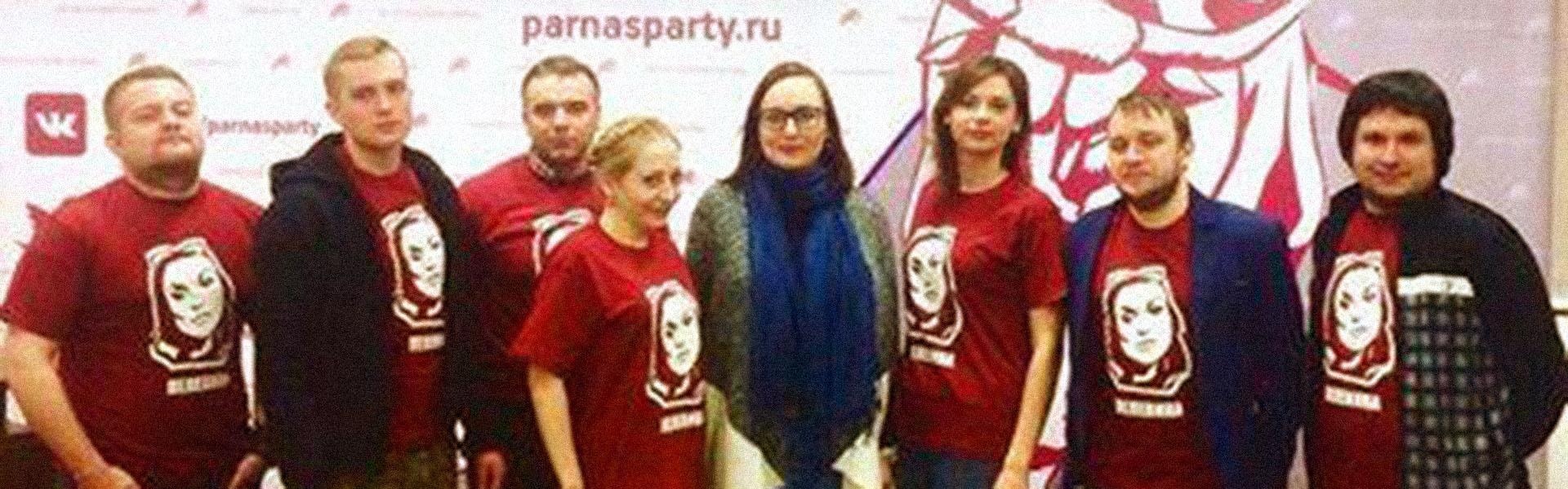 Наталья Пелевина: я не дам им себя уничтожить!