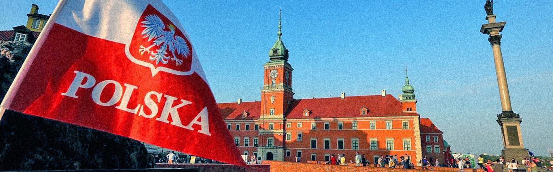 Во второй бывшей российской колонии наступает коммунизм