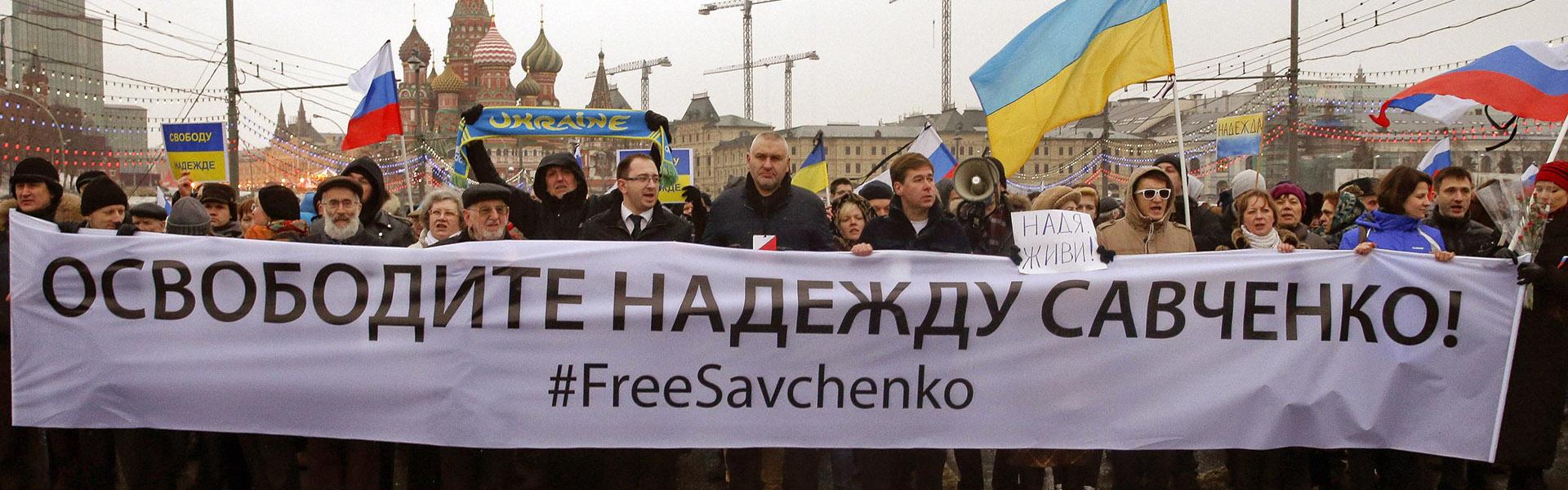 Военные и политика: на освобождение Надежды Савченко