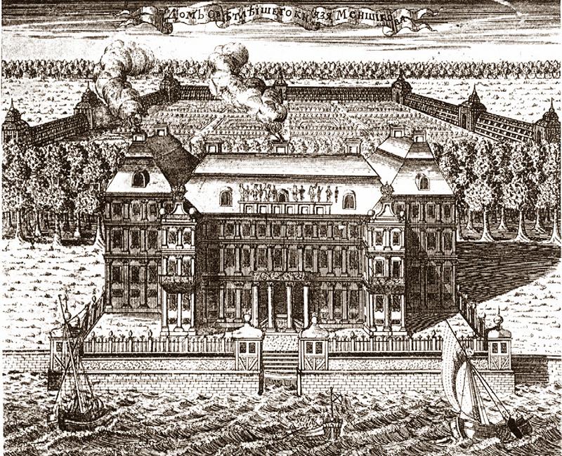Дворец Меньшикова и парк в 1710-е годы. По роскоши дворец даст фору зимнему дворцу Петра Первого.