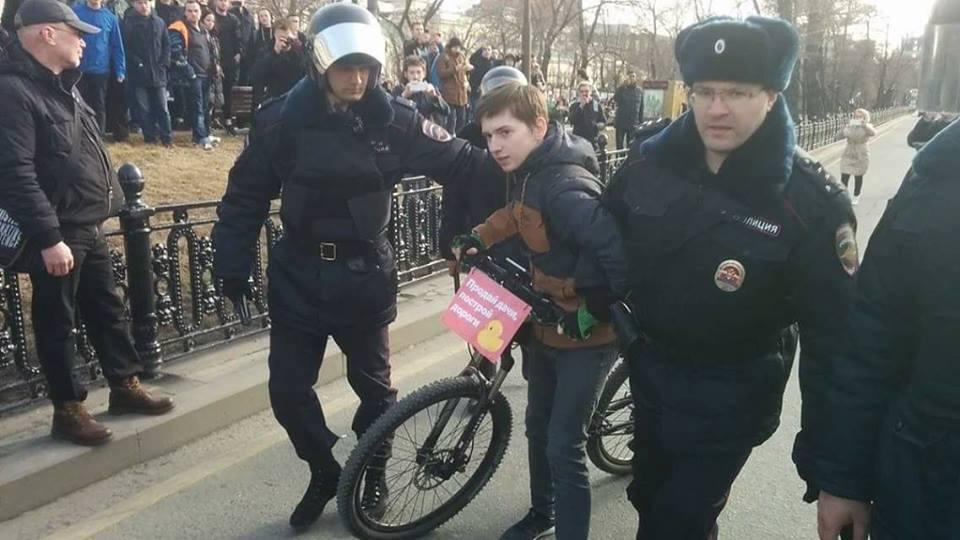акия протеста в Москве 26 марта 2017 года