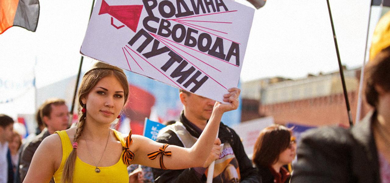 Привет от стойкой путриотки Маши: Продам паспорт ДНР. Недорого