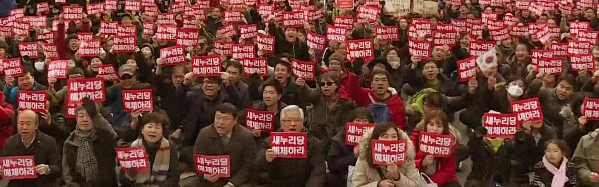 Не сдавать своих: корейские уроки одного поражения