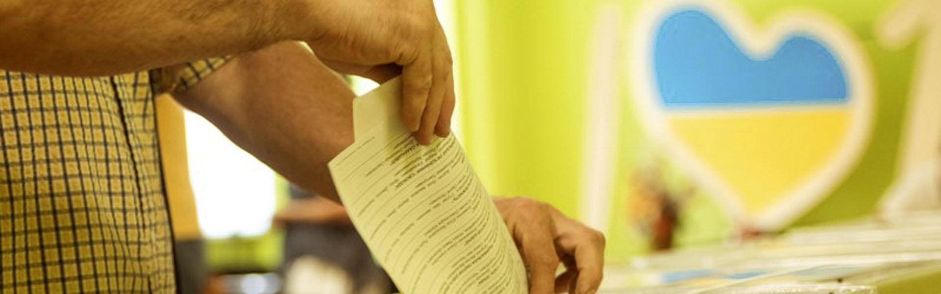 Проценты по доверию: итоги украинских выборов