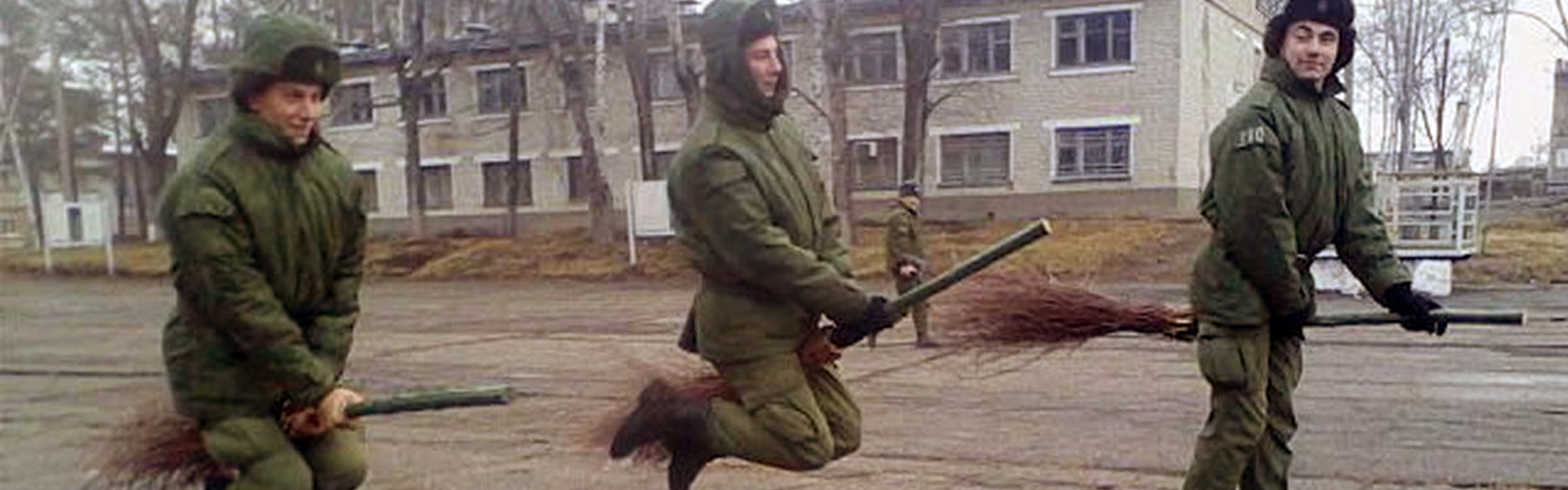 Армия как внутренний агрессор