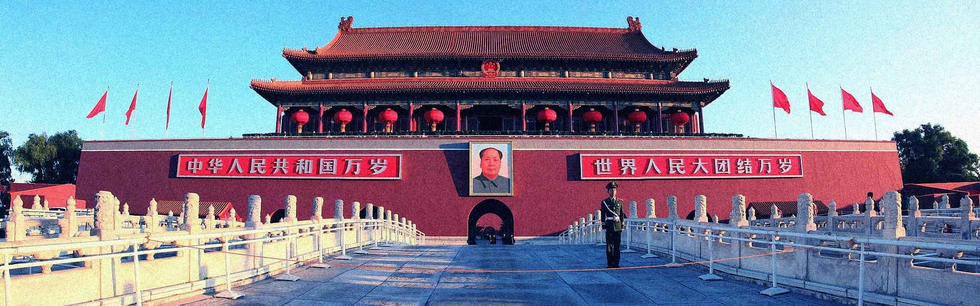 Москва — Пекин: не то, чем кажется.