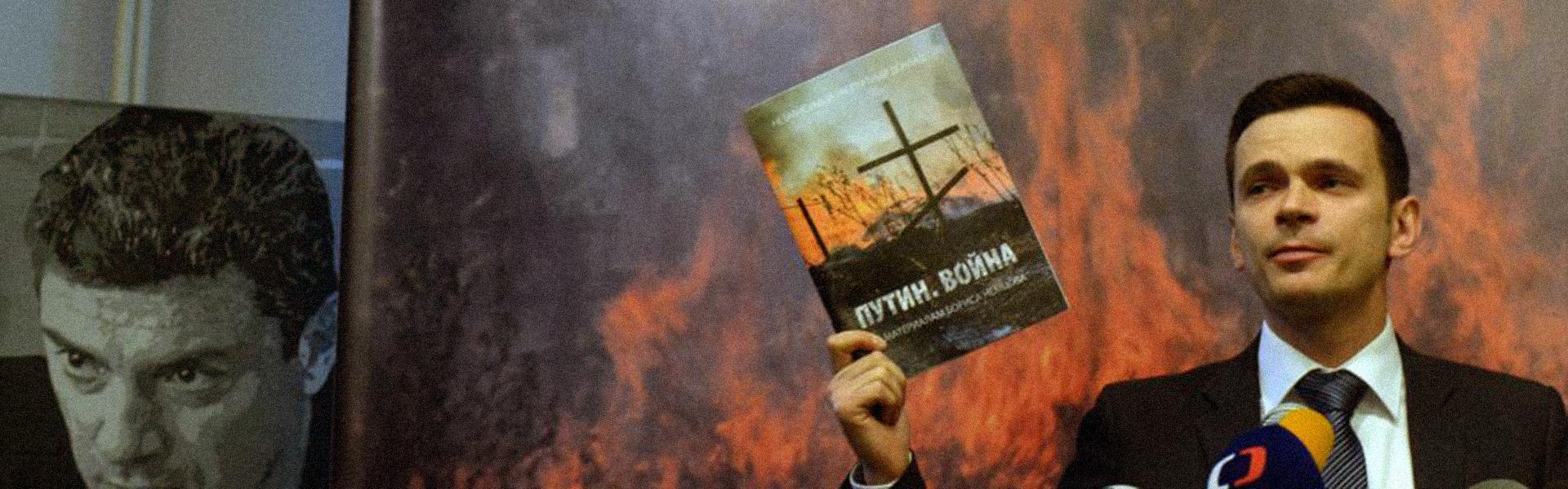 Илья Яшин — Кадыров и легализованный экстремизм.