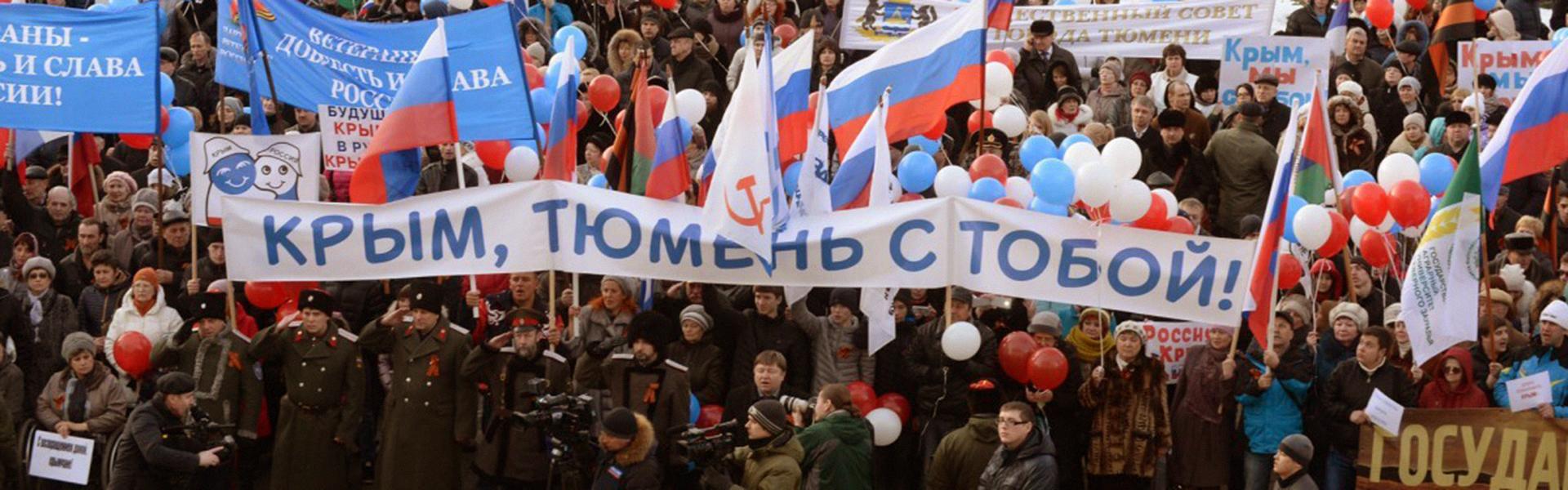 Крымское похмелье: время собирать камни
