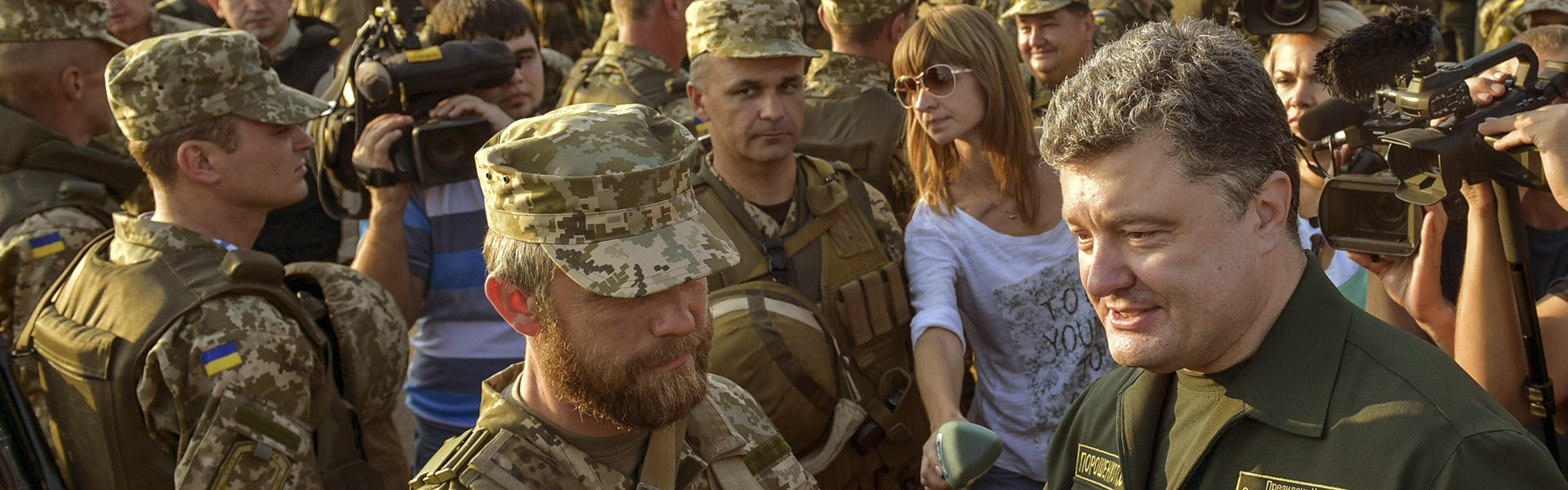 Российские добровольцы и политэмигранты в Украине