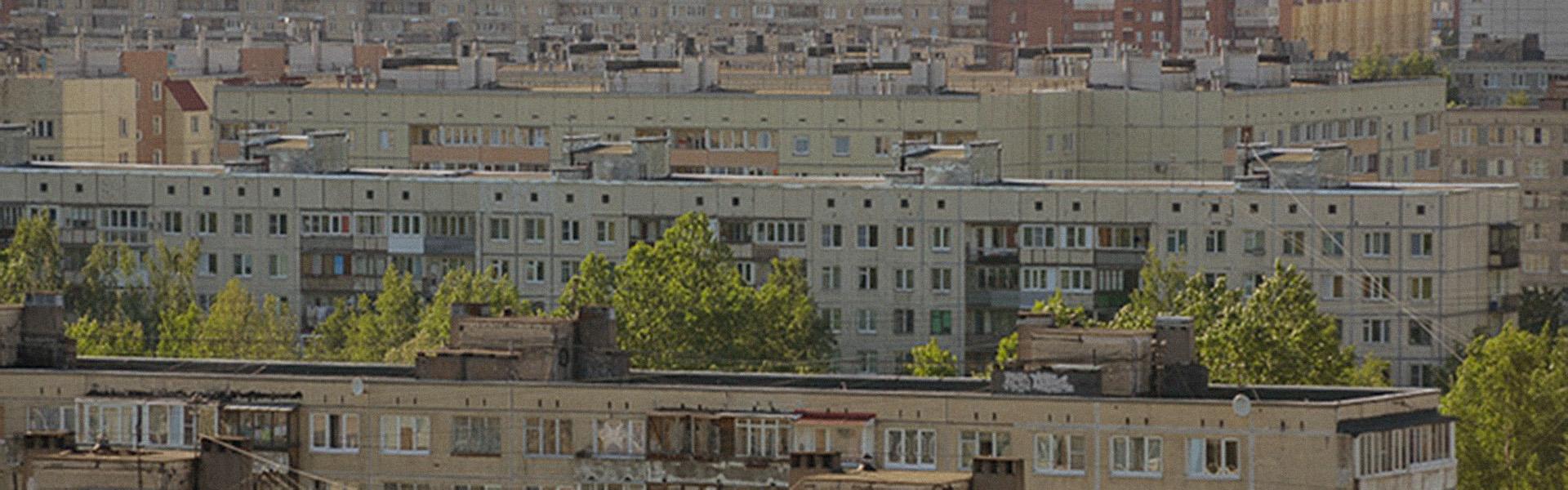 Кочевье в городе