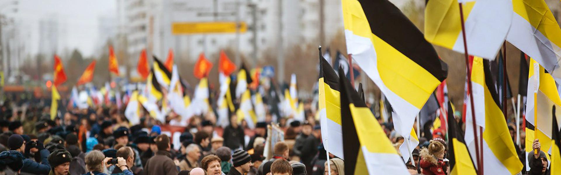 Национализм на запчасти