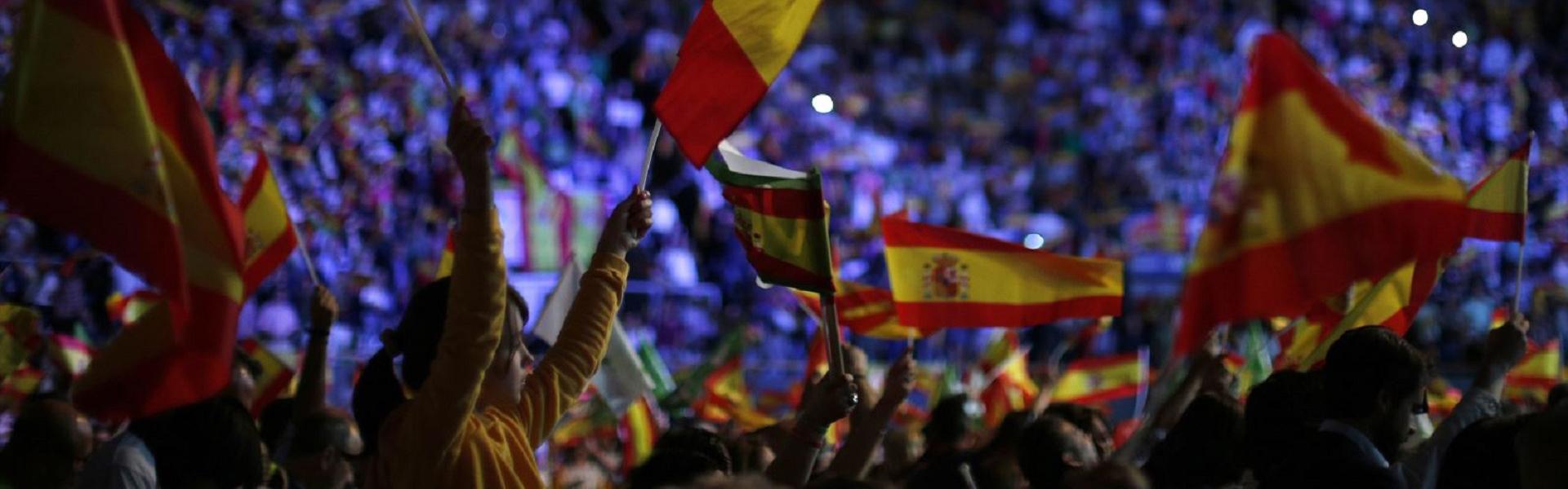 Vox populi: новые правые испанской политики